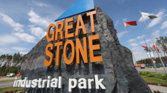 Great Stone Park to go on show at China Import Expo in November