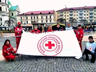 "Young artists from Krupki became the winners of the contest ""The Red Cross. I see good"""