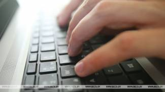 Conditions for IT industry development in Belarus praised